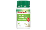 Healtheries Odourless Garlic & Parsley Plus