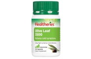 Healtheries Immunity Olive Leaf High Potency